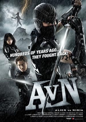 AlienVsNinja