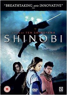 shinobiDVD