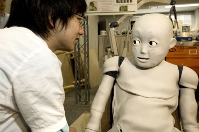 Japanese dating robots