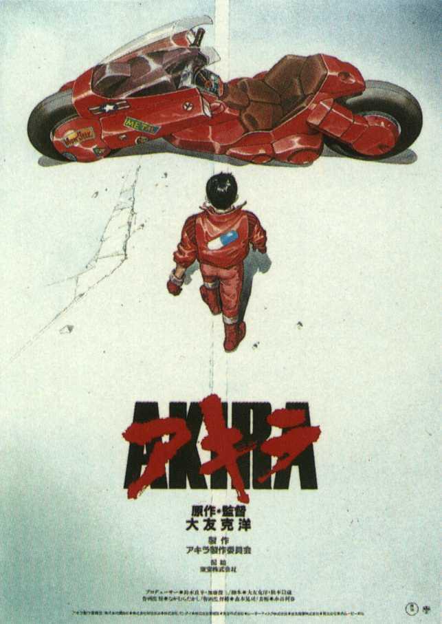 Bad Akira directors, bad!