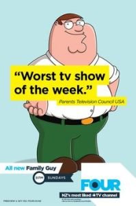 The Parents Television Council agrees with me, though probably not because of how derivative and annoying it is.
